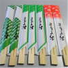Stile giapponese delle bacchette di bambù