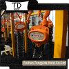 セリウムGS TUV公認のToyoのチェーンブロック2t