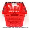 Panier à provisions en plastique d'Unfoldable de supermarché en gros petit avec des traitements