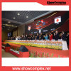 LEIDEN van de Huur van de Kleur van Showcomplex P2.5 Binnen Volledige Comité