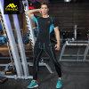 2017のメンズ体操の衣類によってはスポーツ・ウェアが越えるか、または喘ぐ