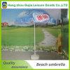 Oxford que hace publicidad del parasol de playa al aire libre de la promoción