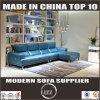 広州の居間の家具L形の革ソファ