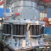 China, WLC Serie combinado trituradora de cono (WLCC1000)
