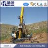 Hfdx-4 광업 코어 드릴링 기계/금 코어 드릴링 리그