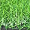Erba artificiale d'abbellimento naturale di doppia alta qualità di colore dello SGS