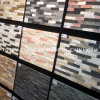 Stone naturale Culture Slate Tile per Roofing/Wall Cladding/Flooring