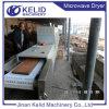 Máquina de secagem de pelotas de madeira de produção comercial