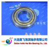 A&F Bearing/ Cylindrical Roller Bearing NJ338M