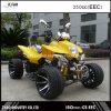 250cc CEE Racing Quad ATV con 12 pulgadas / 14 pulgadas Llanta de aleación refrigerado por agua
