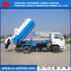中国の製造業者6の車輪の真空の下水の吸引のトラックの小さい3000L下水の吸引のトラック