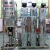 Salzwasser-Reinigungsapparat-Maschine für Werbung loswerden