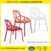 Silla plástica de los muebles al aire libre con diseño creativo