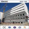 高力鉄骨構造フレームのセリウムの証明の鋼鉄構築の建物