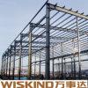 Estructura de acero de la nueva de la fabricación directo luz del marco de acero para el almacén