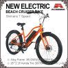바닷가 함 전기 자전거 미친 리튬 건전지 숙녀 26 E 자전거