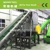 La fuerza fuerte trituradora de película plástica / trituradora de residuos