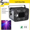 9W RGB 3in1 LED 6eyes Träger-Licht für Stadium (HL-058)