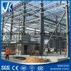 Bâtiment galvanisé de structure métallique de structure métallique de Peb (JHX-R011)