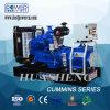 Cummins Engine Stamfordの交流発電機によって動力を与えられるディーゼル発電機