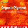 Pigmento en polvo de color naranja brillante de 43 de tinta (naranja).