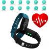 Браслет вахты Bluetooth тарифа сердца кровяного давления V07 франтовской