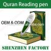 Preiswertester Preis-pädagogischer Spielzeug-neuer Digitalquran-Leser-sprechenfeder mit islamischer Musik im China-Fabrik Soem-ODM-besten Geschenk für Moslems