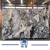 마루와 배경 벽을%s 중국 얼음 비취 녹색 대리석 석판