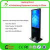 42 Inch Stand LCD Advertizing Display (DB - MA42F25)