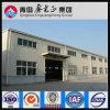 가벼운 강철 구조물 작업장 (SSW-296)