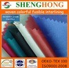Способ Color Plain Interlining Micro DOT Interlining для Dress