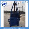 폐지 포장업자 /Waste 유압 서류상 포장기 /Waste 서류상 포장기 기계