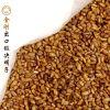 Vente en gros Séminaire de graines de sperme grillées et en vrac Cassia
