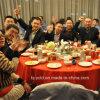 Máquina de envolvimento da caixa do frasco do animal de estimação da água da bebida (Beijing YCTD)