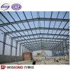 Construcción prefabricada hecha por la estructura de acero para el taller de la fábrica
