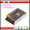 100W DC5V LED 전력 공급 LED 운전사 보장 2 년, 알루미늄 엇바꾸기 전력 공급