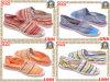 L'espadrille chausse des femmes, Madame de chaussures de classique (SD6053)