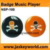 NSP-100 기장 음악 플레이어