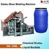 Производить машину для пластичных химически барабанчиков