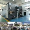 Hans GS Máquina de perfuração a laser usa o prisma de Alta Velocidade