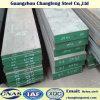 熱い作業型の鋼鉄の1.2344/H13/SKD61フラットバーの鋼鉄