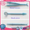 歯科使い捨て可能な歯科キットSupplyment