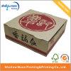 Vakje van de Verpakking van het Document van Kraftpapier van het voedsel het In het groot (QY150067)