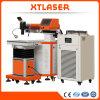 сварочный аппарат лазера ремонта прессформы утюга нержавеющей стали 200W 300W 400W алюминиевый
