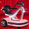 Passeio elétrico no carro do brinquedo interno para os miúdos novos