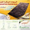 Raschel Thickness Emboss Shinny Fringe Prayer Mat