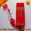 Vara cerâmica vermelha do USB dos presentes da companhia (YT-9104)