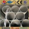 precisión interna del diámetro de 6m m tubo drenado del aluminio de 1050 circulares