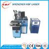 Pubblicità della saldatrice automatica di piastra metallica del laser della fibra di Cw