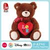 Urso novo do luxuoso do Valentim do projeto com amor